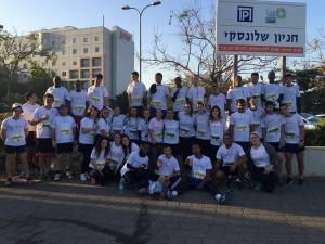 בית הילדים השתתף במירוץ תל אביב